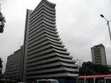 Архитектура Боготы / Фото из Колумбии