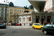 На улице Вены / Фото из Австрии