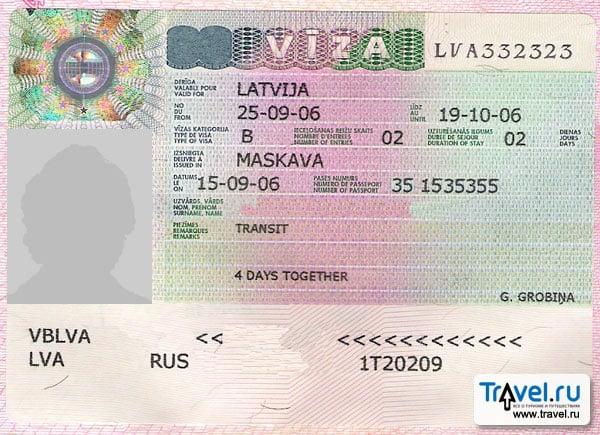 Только приглашение в латвию без визы в