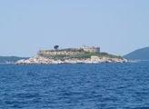 Форт в Которском заливе / Фото из Черногории
