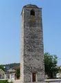 Древняя башня / Фото из Черногории