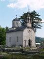 Часовня в Цетине / Фото из Черногории