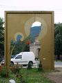 Икона в Цетине / Фото из Черногории