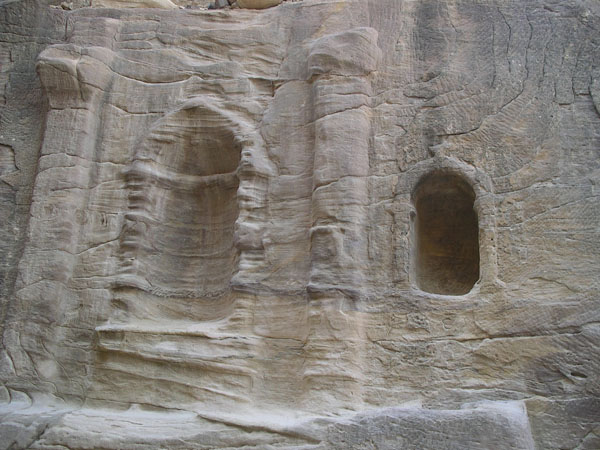 Алтарь бога Душара / Фото из Иордании