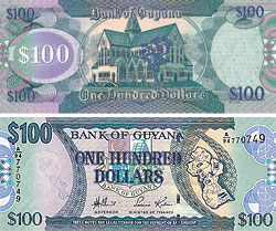 гайанский доллар, 100