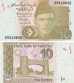 пакистанская рупия, 10