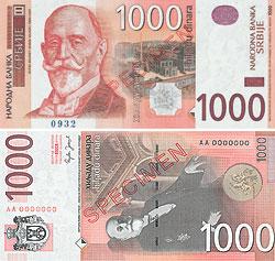 сербский динар, 1000
