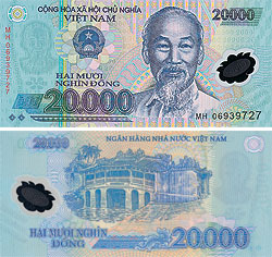 вьетнамский донг, 20000