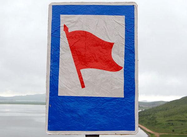 Место революционной славы и прочие достопримечательности / Фото из Северной Кореи