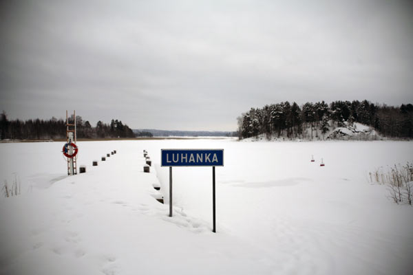 Luhanka / Фото из Финляндии