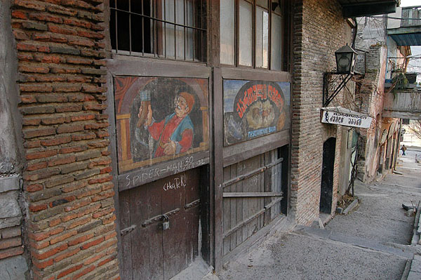 В Винном переулоке / Фото из Грузии