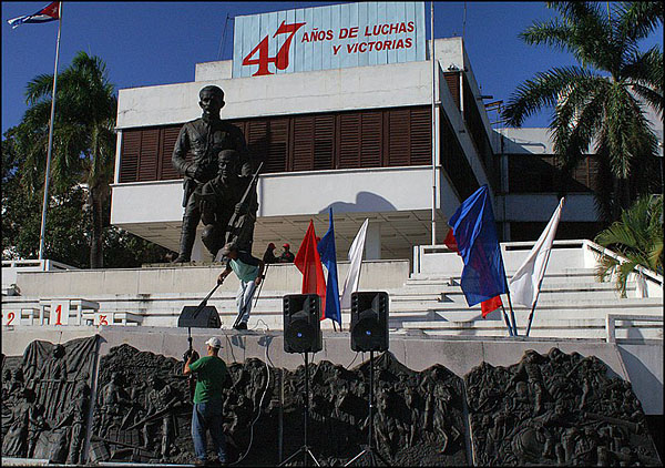 Санкти-Спиритус. Приготовления / Фото с Кубы