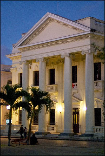 Вечер в Санта-Кларе / Фото с Кубы