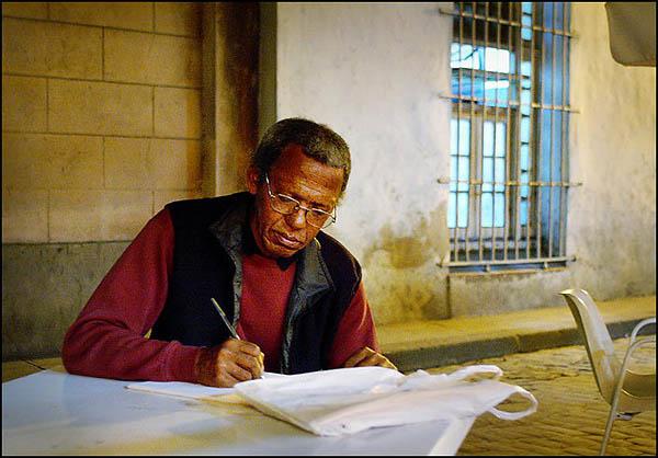 Поэт / Фото с Кубы