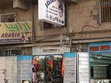 без комментариев / Йемен