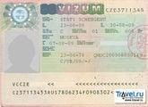 виза в чехию / Чехия