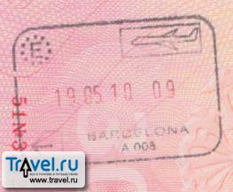 Документы для визы в испанию для собственников недвижимости