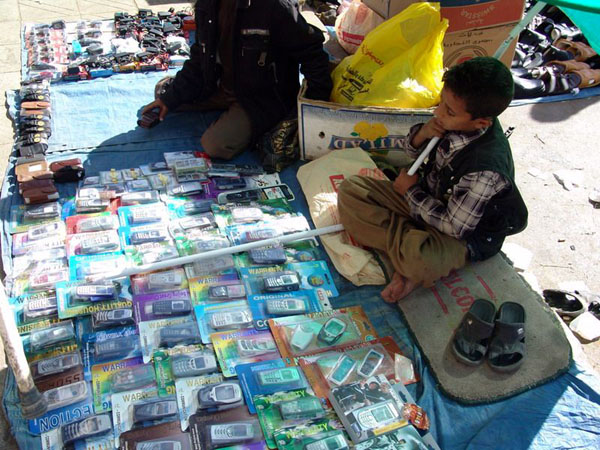 Мобильные телефоны / Фото из Йемена