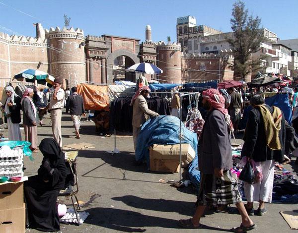 Женщина в черной чадре / Фото из Йемена