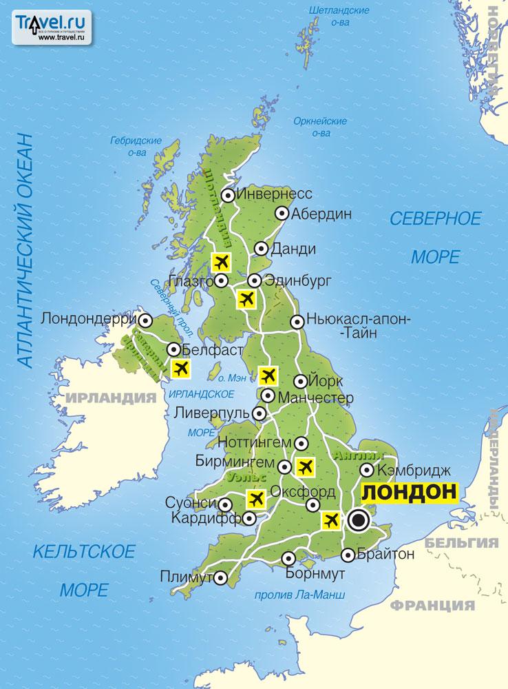 Транспортные схемы Великобритании.