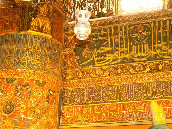 Внутри музея Мевляны - такая красота! / Фото из Турции