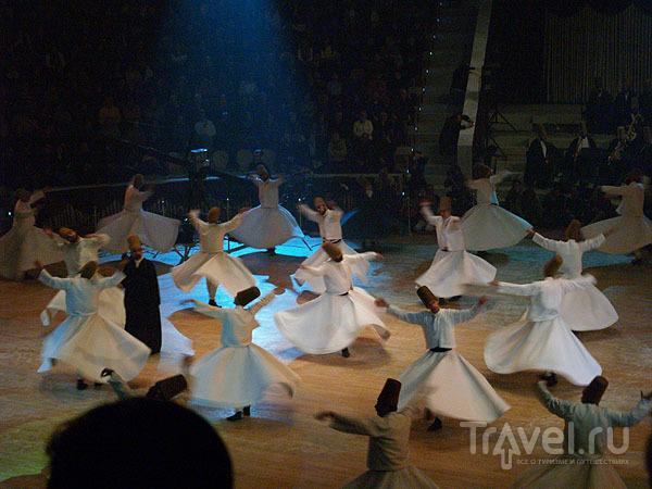 Сема - священнодейство дервишей / Фото из Турции