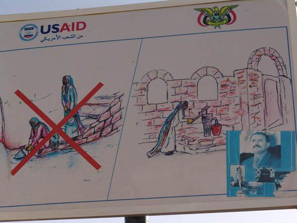 Рекомендации / Фото из Йемена