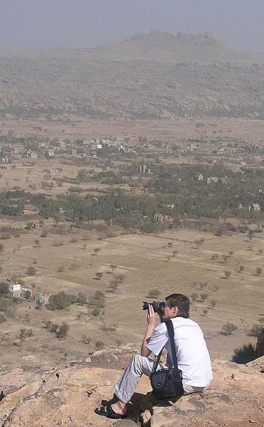 Общая панорама Вади-Дахр / Фото из Йемена