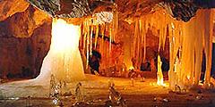 Пещера получила название