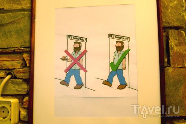 'Еду не выносить!' / Фото из Греции