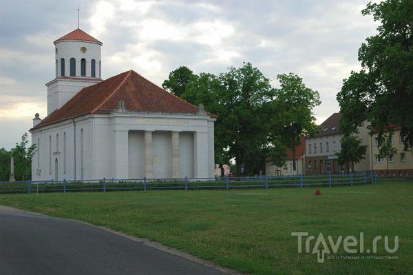 Нойхарденбергская церковь - вид сзади / Фото из Германии