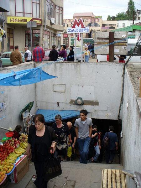 Метро в Тбилиси / Фото из Грузии