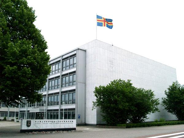 Административное здание / Фото из Финляндии