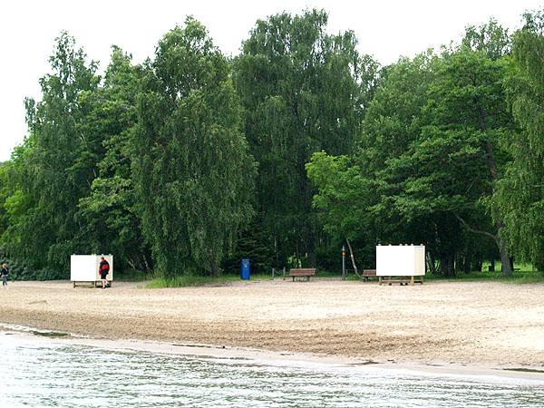 Городской пляж Марианхамина / Фото из Финляндии