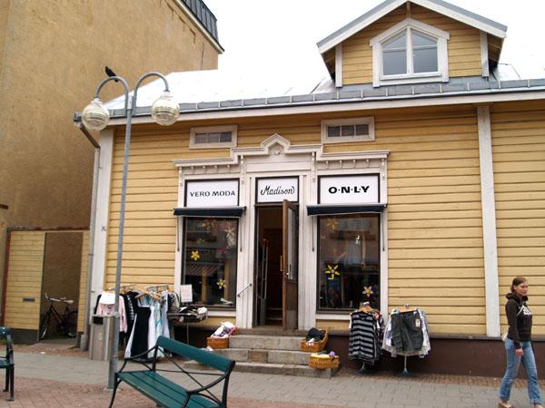 Шоппинг-центр в Марианхамина / Фото из Финляндии