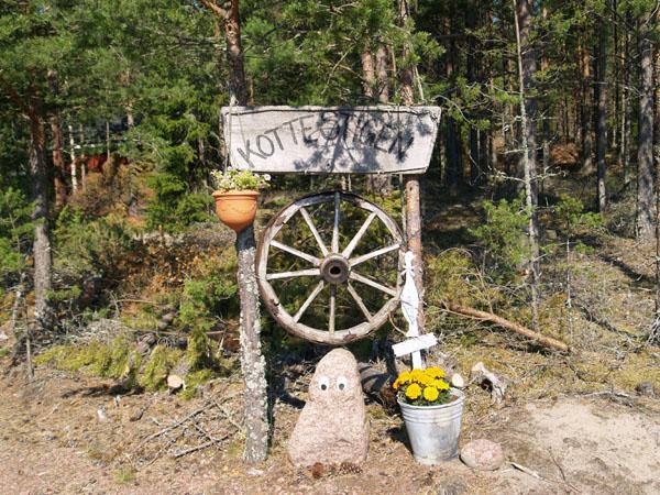 Креатив в глухом лесу / Фото из Финляндии