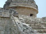 обсерватория / Мексика