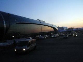 Терминал Домодедово / Россия