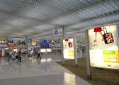 Зал вылета Терминала 1 / Гонконг - Сянган (КНР)