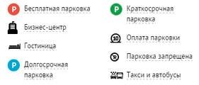 Условные обозначения / Россия