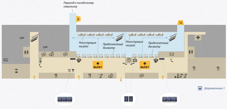 """Предыдущее.  Следующее.  Схема Терминала B московского аэропорта  """"Шереметьево """" ."""