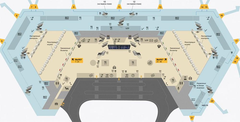 Если Ваш рейс вылетает из другого терминала аэропорта Шереметьево, соединяющий Терминал D с Терминалами E и F...