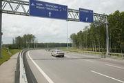 Автомобильная дорога / Россия