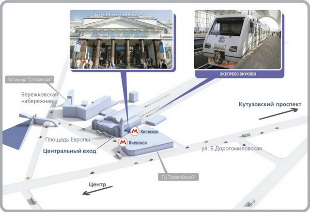 Схема проезда внуково-2