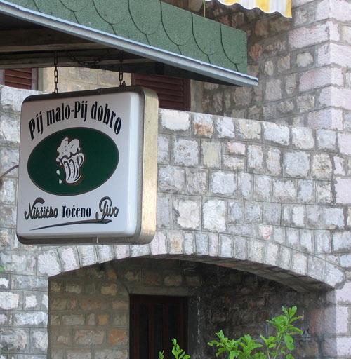 Пей мало, но качественно / Фото из Черногории