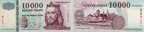 10000 форинтов, аверс и реверс