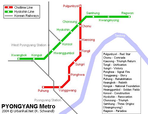 Карта метро Пхеньян Северная Корея Pyongyang map.