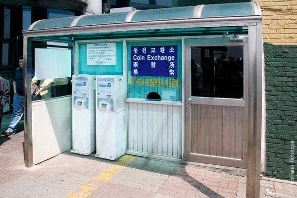 На границе с Северной Кореей / Фото из Южной Кореи