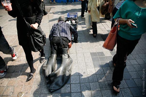 Инвалид / Фото из Южной Кореи