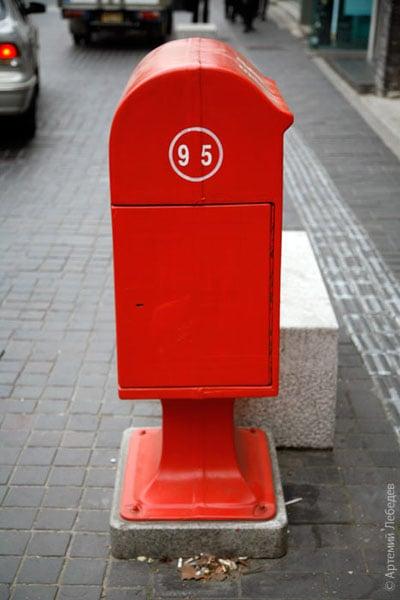 Почтовый ящик / Фото из Южной Кореи